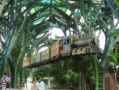 台灣宜蘭幾米主題公園:IMG_3144.JPG