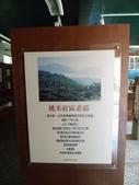 桃米生態村-桃米社區-生態-社區-濕地-埔里:IMG_1231.JPG