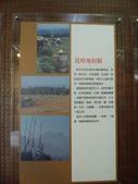 桃米生態村-桃米社區-生態-社區-濕地-埔里:IMG_1234.JPG