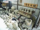 南投埔里桃米父與子石雕茶盤:IMG_5137.JPG