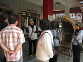 桃米生態村-團體來訪0002:0002 (3).JPG