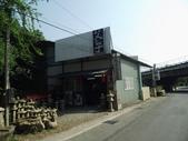 南投埔里桃米父與子石雕茶盤:IMG_5128.JPG