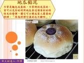水果蔬菜專賣食譜:SWPOTATOPURPLEsweet5.JPG