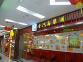 中國福建廈門大嶝小鎮及同安區風景:IMG_6835.JPG