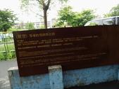 台灣宜蘭幾米主題公園:IMG_3181.JPG