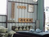 南投埔里桃米父與子石雕茶盤:IMG_5148.JPG
