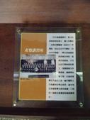 桃米生態村-桃米社區-生態-社區-濕地-埔里:IMG_1239.JPG