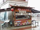 中國福建廈門大嶝小鎮及同安區風景:IMG_6814.JPG