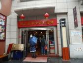 中國福建廈門大嶝小鎮及同安區風景:IMG_6817.JPG