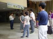 桃米生態村-大陸上海政協高小玫副主席及隨團團員社區參訪0077:P1030713.JPG
