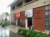 中國福建廈門大嶝小鎮及同安區風景:IMG_6820.JPG