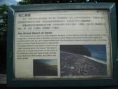 花蓮清水斷崖:IMG_3182.JPG