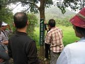 桃米生態村-團體來訪0002:0002 (15).JPG