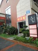 中國福建廈門大嶝小鎮及同安區風景:IMG_6823.JPG