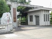 雲林縣林內鄉農田水利文物陳列館:IMG_2401.JPG