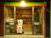 彎彎烘焙小屋(桃米社區):IMG_4421.JPG