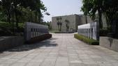 台灣台中大墩文化中心:DSCF0147.JPG