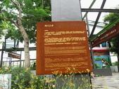 台灣宜蘭幾米主題公園:IMG_3174.JPG