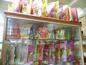 林內-旺尚生化塑膠有限公司:IMG_0479.JPG