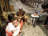 台灣宜蘭蘭陽博物館:IMG_3032.JPG