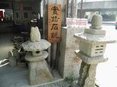 南投埔里桃米父與子石雕茶盤:IMG_5135.JPG