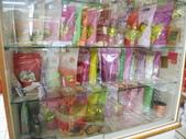林內-旺尚生化塑膠有限公司:IMG_0481.JPG