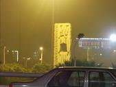 中國福建廈門北站及廈門景色:IMG_6855.JPG