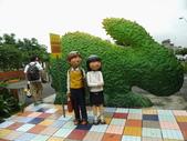 台灣宜蘭幾米主題公園:IMG_3180.JPG
