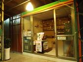 彎彎烘焙小屋(桃米社區):IMG_4423.JPG