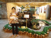 台北圓山大飯店:IMG_2902.JPG