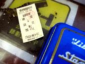 20150926-0928從海線玩到台中,被颱風吹回來三日遊:借別人的車票拍個照