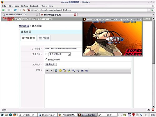 cps3 emulator
