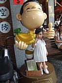 與棠棠的快樂約會-香蕉新樂園:DSCF9687.JPG