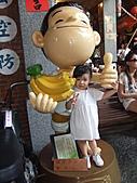 與棠棠的快樂約會-香蕉新樂園:DSCF9688.JPG