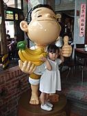 與棠棠的快樂約會-香蕉新樂園:DSCF9693.JPG