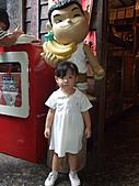 與棠棠的快樂約會-香蕉新樂園:DSCF9699.JPG