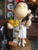 與棠棠的快樂約會-香蕉新樂園:DSCF9700.JPG