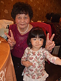 姨丈60壽宴:DSCF0385.JPG