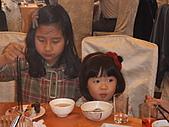 姨丈60壽宴:DSCF0409.JPG
