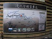 2008浸水營:R1071360.JPG
