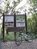 2008浸水營:R1071380.JPG