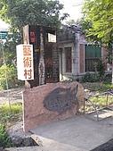浸水營古道:20060101 001