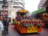 2011 02 13北投迎媽祖(廟會):北投迎媽祖2011