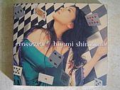 島谷瞳‧風雨過後‧太陽のFlare~~(單曲專輯DVD):2005 S.C Album-crossover