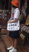 2009.07.25 彰化之碎腳眼瞎之旅:DSC08746.JPG