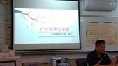 107戶外教學檢討會議暨學生分享會:P_20190604_082210.jpg