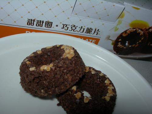 DSCN8121.JPG - 甜甜圈