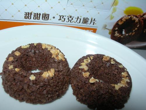 DSCN8122.JPG - 甜甜圈