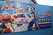 11-0222 京阪神 05/06:D5-016.jpg