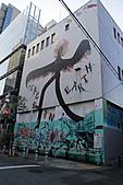 11-0219 京阪神 02/06:D2-003.jpg